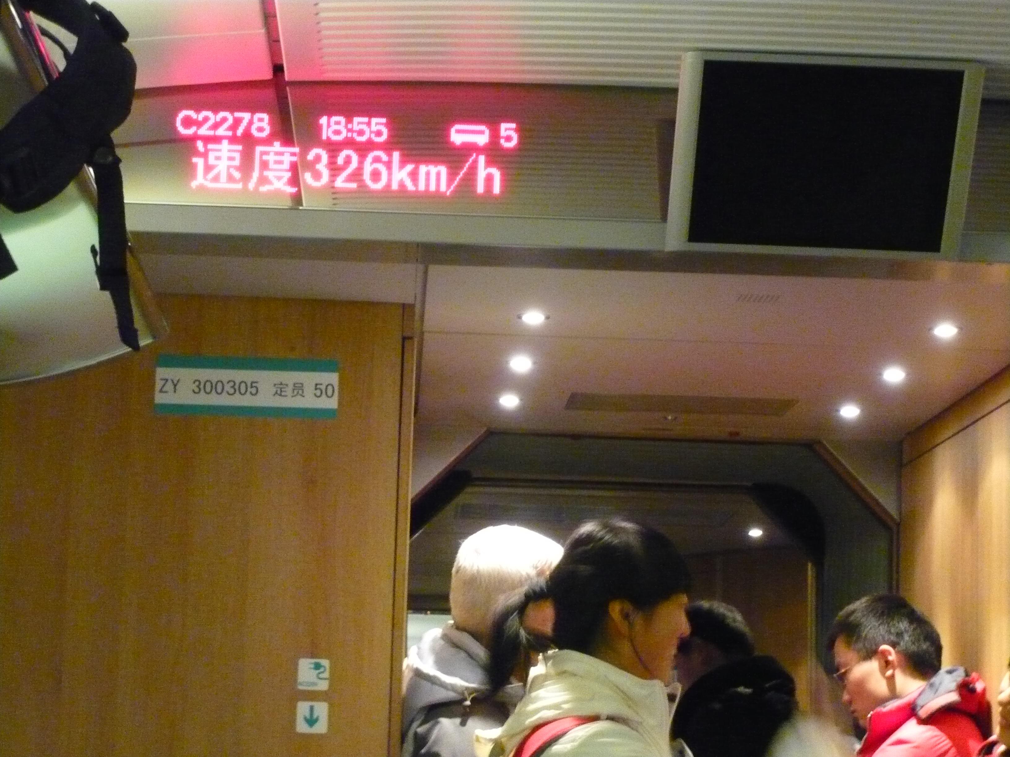 La Chine et le TGV