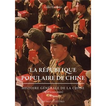 République populaire de Chine (la), Histoire générale de la Chine (1949 à nos jours), 2018