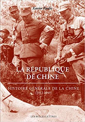 La république de Chine – Histoire générale de la Chine (1912-1949)  中華民國