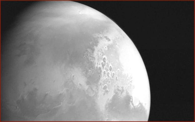 Mars ©CNSA
